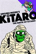 KITARO-GN-VOL-01-BIRTH-OF-KITARO