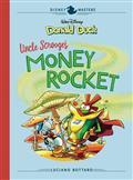 DISNEY-MASTERS-HC-VOL-02-BOTTARO-DONALD-DUCK-MONEY-ROCKET