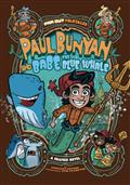 PAUL-BUNYAN-BABE-BLUE-WHALE-GN-(C-0-1-0)