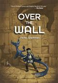 OVER-THE-WALL-GN