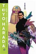 Life & Death of Toyo Harada #1 (of 6) Cvr B Harvey (Net)