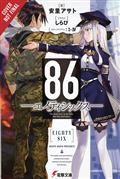 86-EIGHTY-SIX-LIGHT-NOVEL-SC-VOL-01-(C-0-1-2)