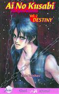 AI-NO-KUSABI-SPACE-BETWEEN-NOVEL-VOL-02-(OF-8)-(MR)-(C-1-0-