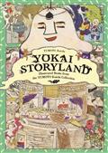 YOKAI-STORYLAND-SC-(C-1-1-0)