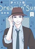 DREAMIN-SUN-GN-VOL-09-(C-0-1-0)