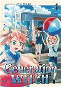 GENERATION-WITCH-GN-VOL-04-(C-0-1-0)
