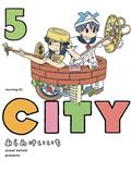 City GN Vol 05 (C: 1-1-0)