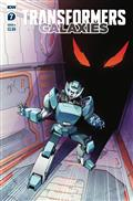 Transformers Galaxies #7 Cvr A Miyao (C: 1-0-0)