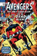 True Believers Empyre Mar-Vell #1