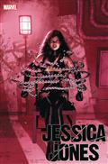 Jessica Jones Blind Spot #5 (of 6)