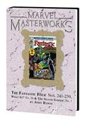 MMW Fantastic Four HC Vol 22 Dm Var Ed 292