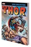 Thor Epic Collection TP Into Dark Nebula