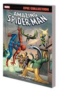 Amazing Spider-Man Epic Collection TP Great Power New PTG Dm