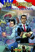 ARMY-OF-DARKNESS-ASH-SAVES-OBAMA-TP