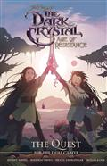 Jim Henson Dark Crystal Resistance Quest For Dual Glaive HC