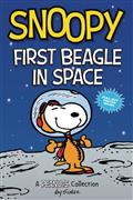 PEANUTS-TP-SNOOPY-FIRST-BEAGLE-IN-SPACE-(C-0-1-0)