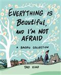 EVERYTHING-IS-BEAUTIFUL-IM-NOT-AFRAID-SC-(C-0-1-0)