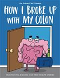 HOW-I-BROKE-UP-WITH-MY-COLON-GN-(C-0-1-0)