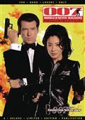 007-MAGAZINE-33-REDUX-ED