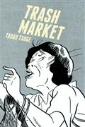 TRASH-MARKET-GN-(MR)