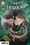 Symbiote Spider-Man #1 Midtown Exc Rahzzah Var (C: 0-1-2)