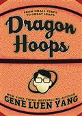 DRAGON-HOOPS-HC-GN-(C-0-1-0)