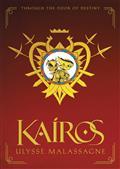 KAIROS-HC-GN-(C-0-1-0)