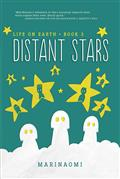 LIFE-ON-EARTH-YA-GN-BOOK-03-DISTANT-STARS