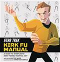 STAR-TREK-KIRK-FU-MANUAL-HC-(C-0-1-0)