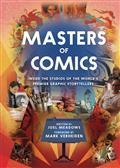MASTERS-OF-COMICS-SC