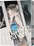 CASTE-HEAVEN-GN-VOL-01-(MR)-(C-1-1-2)
