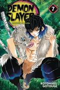 Demon Slayer Kimetsu No Yaiba GN Vol 07 (C: 1-0-0)
