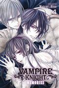 Vampire Knight Memories GN Vol 04 (C: 1-1-2)