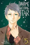 DAYTIME-SHOOTING-STAR-GN-VOL-05-(C-1-1-2)
