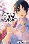 Demon Prince of Momochi House GN Vol 15 (C: 1-1-2)