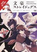 Bungo Stray Dogs GN Vol 14 (C: 1-1-2)