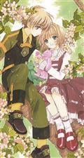 Cardcaptor Sakura Coll Ed HC Vol 04 (of 9) (C: 1-1-0)