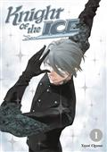 Knight of Ice GN Vol 01 (C: 1-1-0)