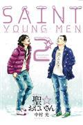 Saint Young Men HC GN Vol 02 (MR) (C: 1-1-0)