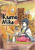KUMA-MIKO-GIRL-MEETS-BEAR-GN-VOL-01