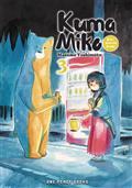 KUMA-MIKO-GIRL-MEETS-BEAR-GN-VOL-03