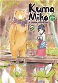 KUMA-MIKO-GIRL-MEETS-BEAR-GN-VOL-05