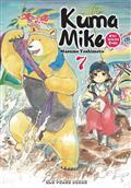KUMA-MIKO-GIRL-MEETS-BEAR-GN-VOL-07