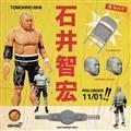 New Japan Pro Wrestling Ultimates Wave 1 Tomohiro Ishii AF (