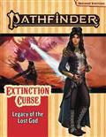 Pathfinder Adv Path Extinction Curse (P2) Vol 03