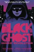 Black Ghost TP (C: 0-1-2)