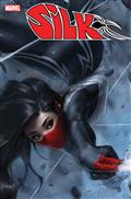 Silk #1 (of 5) Jeehyung Lee Var