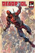 Deadpool Nerdy 30 #1 Liefeld Deadpool 30Th Var