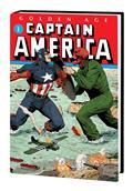 Golden Age Captain America Omnibus HC Vol 02 Rivera Cvr