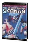 Savage Sword Conan Orig Marvel Yrs Omnibus HC Vol 05 Dm Var
